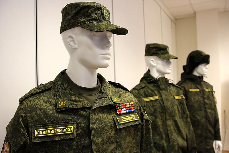 Минобороны взыскал с производителя одежды 9,1 млн рублей