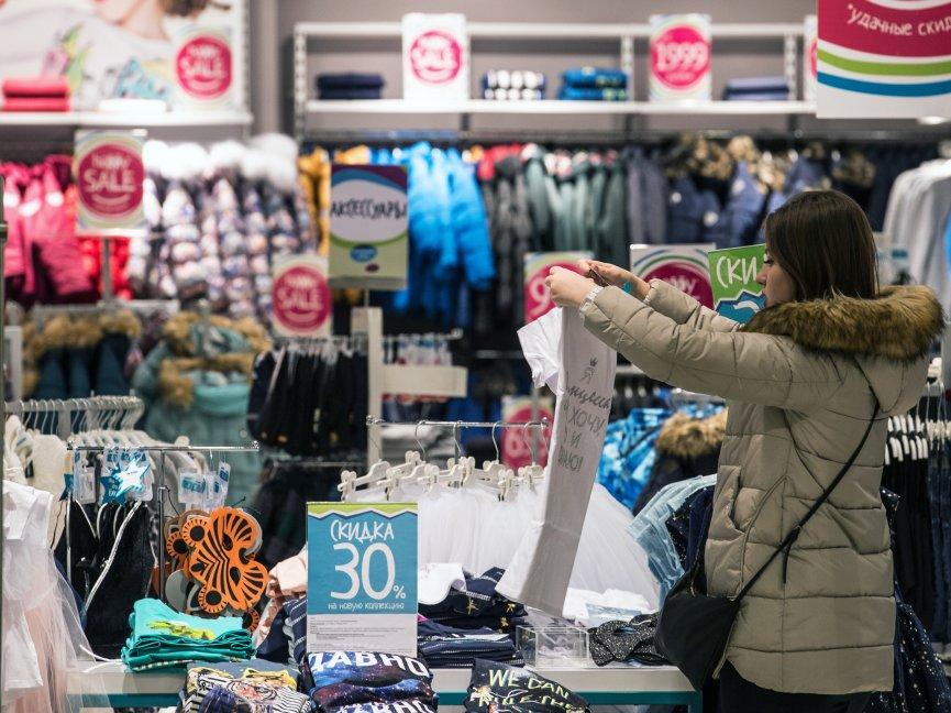 Как экономят на гардеробе жители разных регионов России