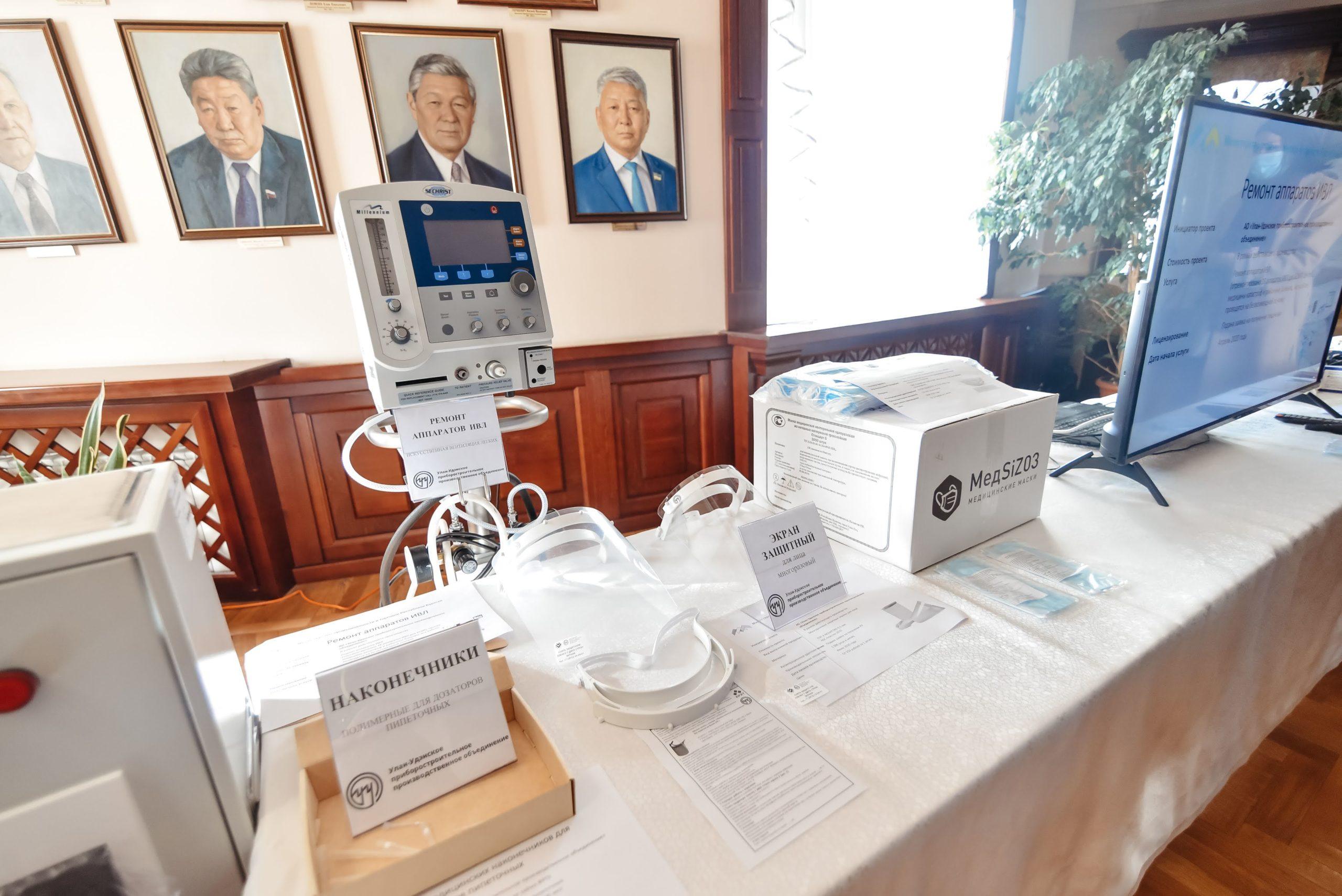 Министр промышленности Бурятии рассказал об антиковидной продукции, произведенной в республике
