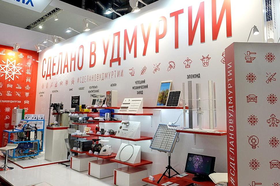 В торговых центрах Ижевска установят тематические стенды