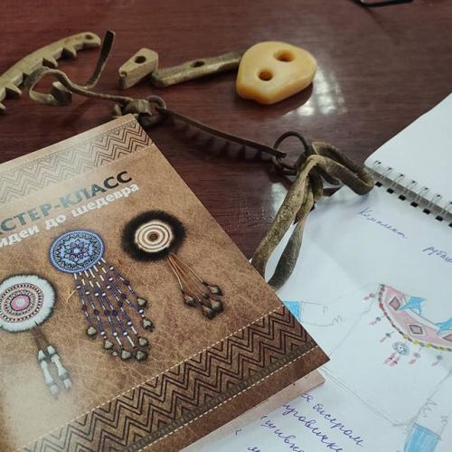 Уникальную коллекцию одежды в этническом стиле представят в Камчатском крае