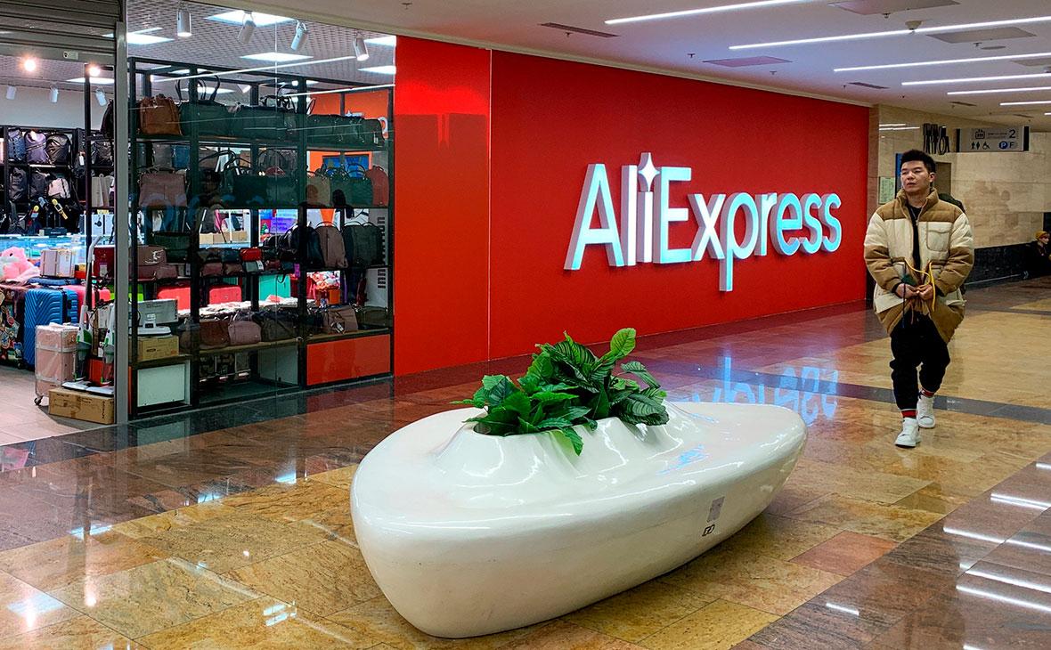 В Aliexpress описали портрет типичного покупателя в регионах России