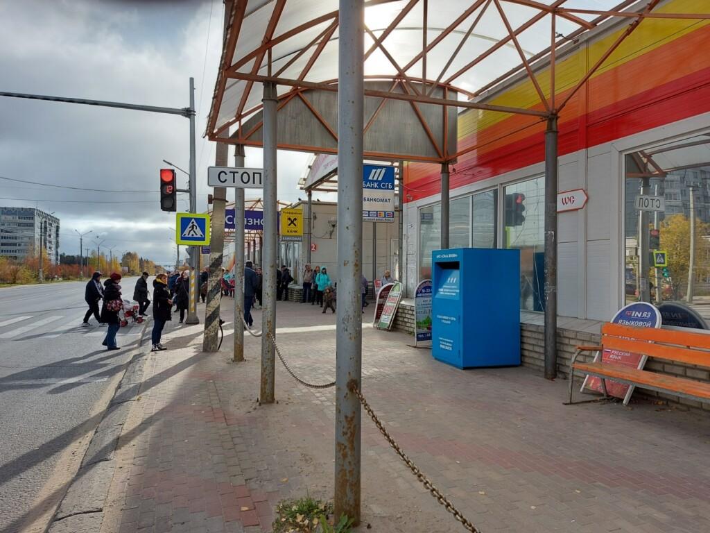 Активисты Сыктывкара установили контейнеры для сбора одежды
