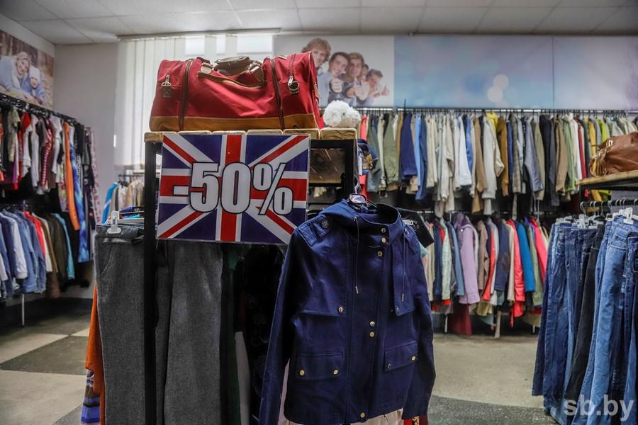 Белорусские производители и предприниматели обсудили работу секонд-хендов