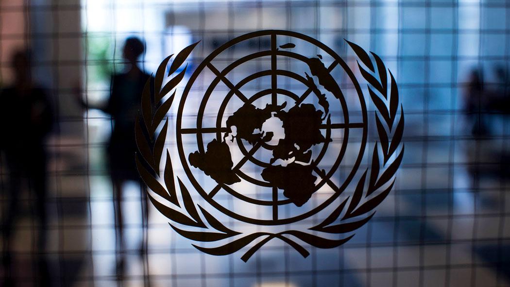 В ООН негативно оценили спад мировой торговли