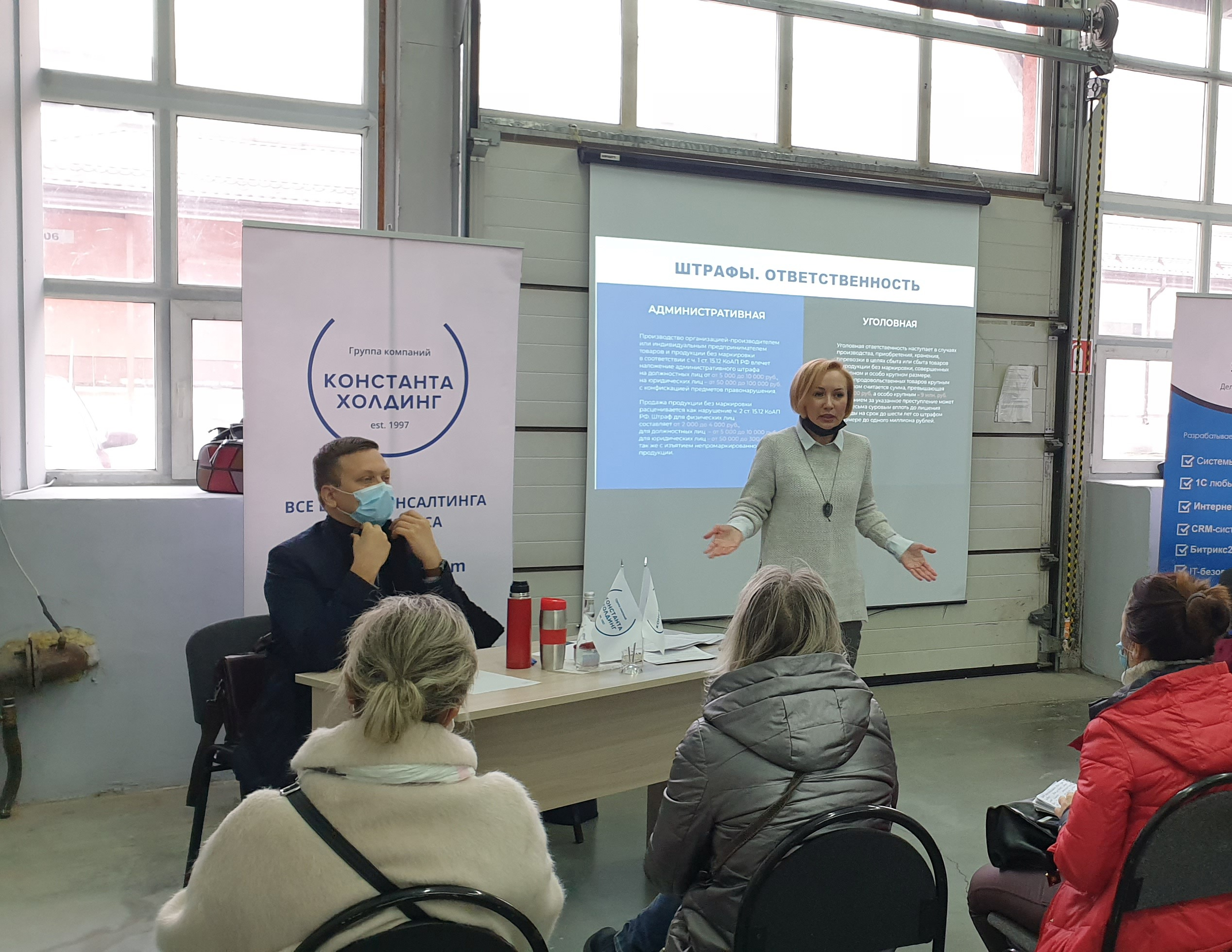 В «ТекстильПрофи-Иваново» состоялось собрание арендаторов по теме маркировки текстиля и обуви