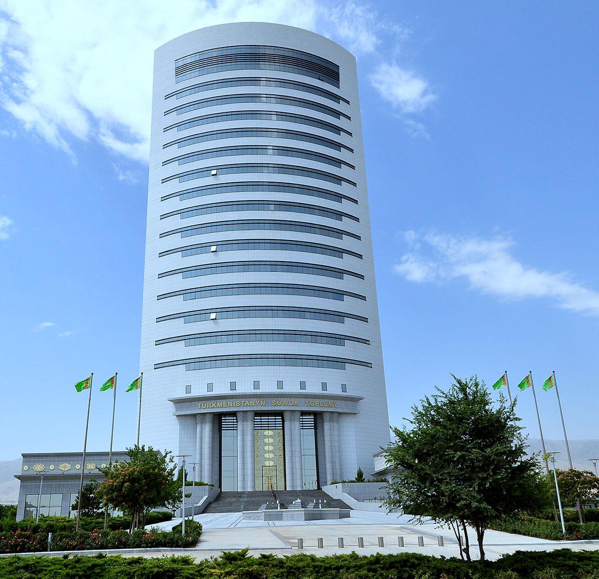 В Казани откроется Торговый дом Туркменистана