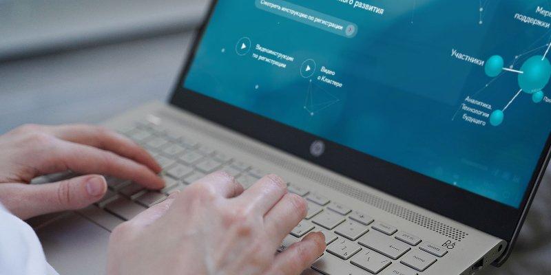 Московский инновационный кластер запустил онлайн-сервис контрактного производства для легкой промышленности