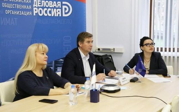 В «Деловой России» состоялось установочное заседание комитета по легкой промышленности