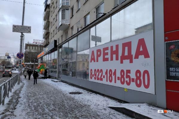 С начала пандемии в Екатеринбурге закрылось более 60 магазинов одежды и обуви
