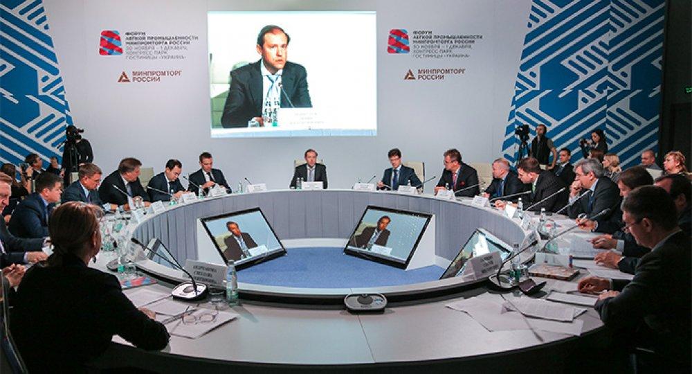На онлайн-форуме «Всемирный день качества – 2020» обсудят вопросы качества в легпроме
