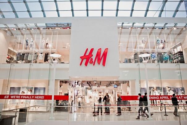 В Калининграде откроется первый магазин H&M