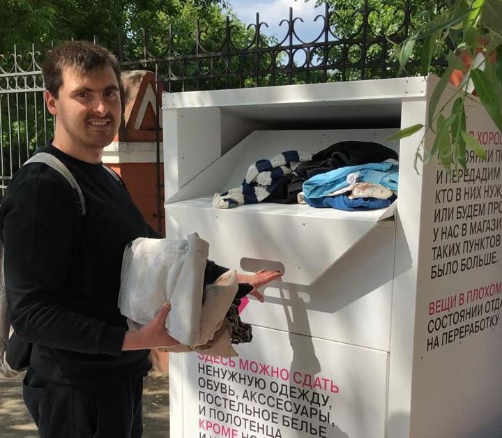 В храмах Екатеринбурга открылись пункты сбора одежды