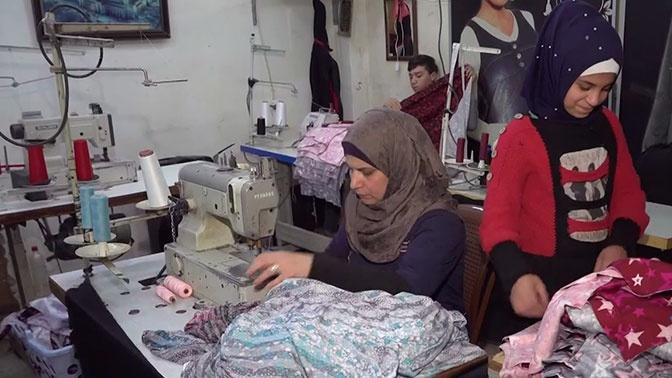 В Сирии восстанавливается текстильное производство