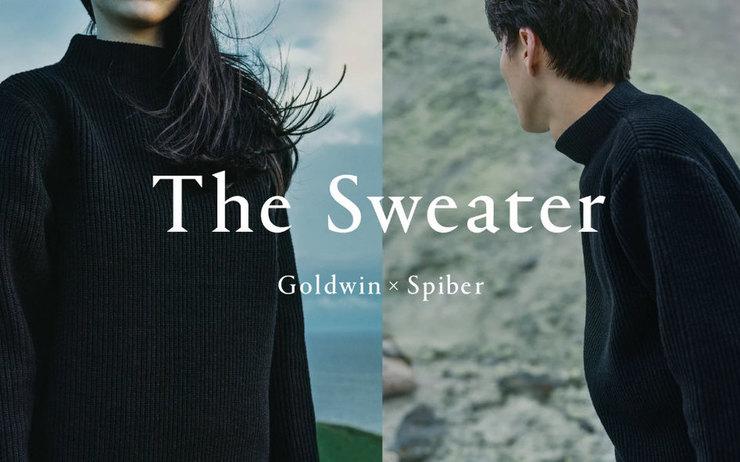 Дизайнеры создали свитер из веганской шерсти