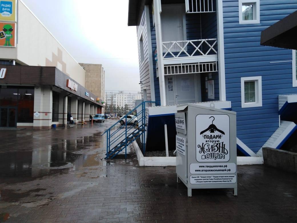 В столице Башкирии установили контейнеры для сбора текстиля и одежды