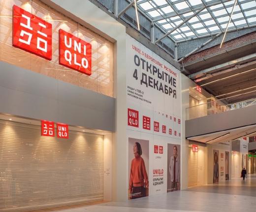 В Москве откроется обновленный магазин японского бренда Uniqlo