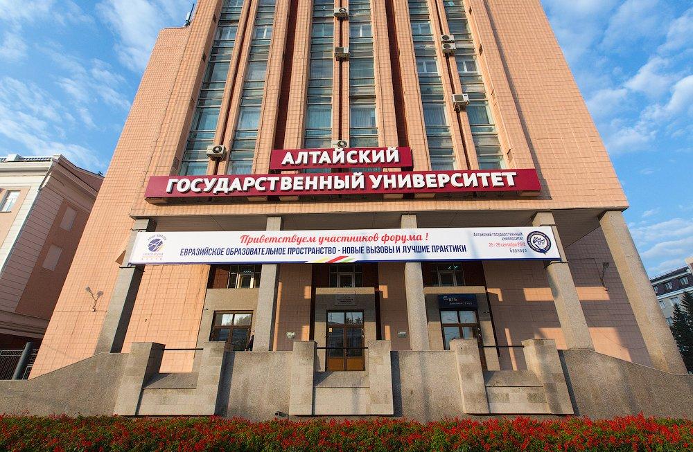 В Алтайском государственном университете открывается направление «художественный текстиль»