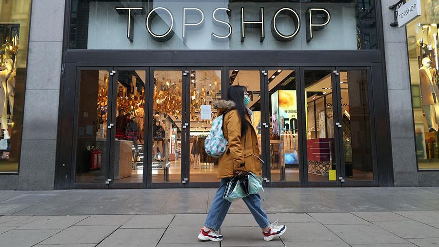 Владелец Topshop и Topman заявил о банкротстве