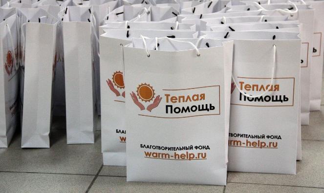 Бездомным челябинцам подарили 300 наборов с теплыми вещами и медсредствами