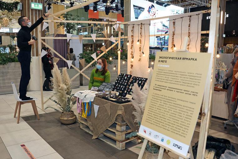 В Екатеринбурге прошла первая региональная эко-ярмарка