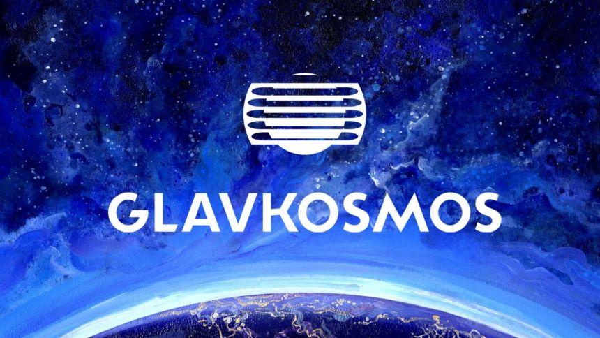 Госкорпорация «Роскосмос» запустила интернет-магазин брендированной одежды
