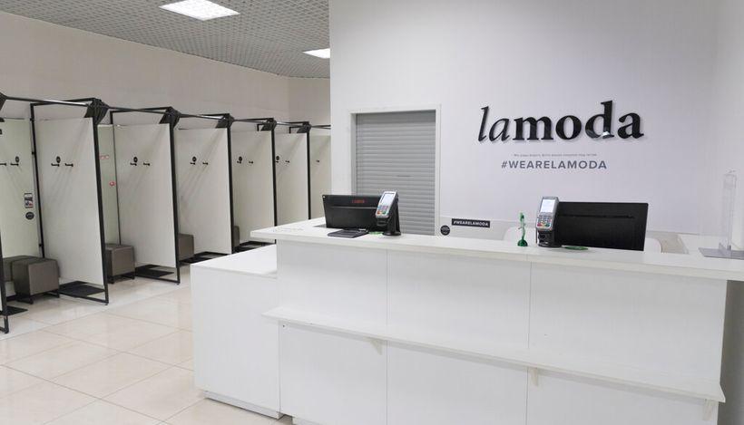 Lamoda выяснила, какие самые дорогие покупки совершали россияне в 2020 году