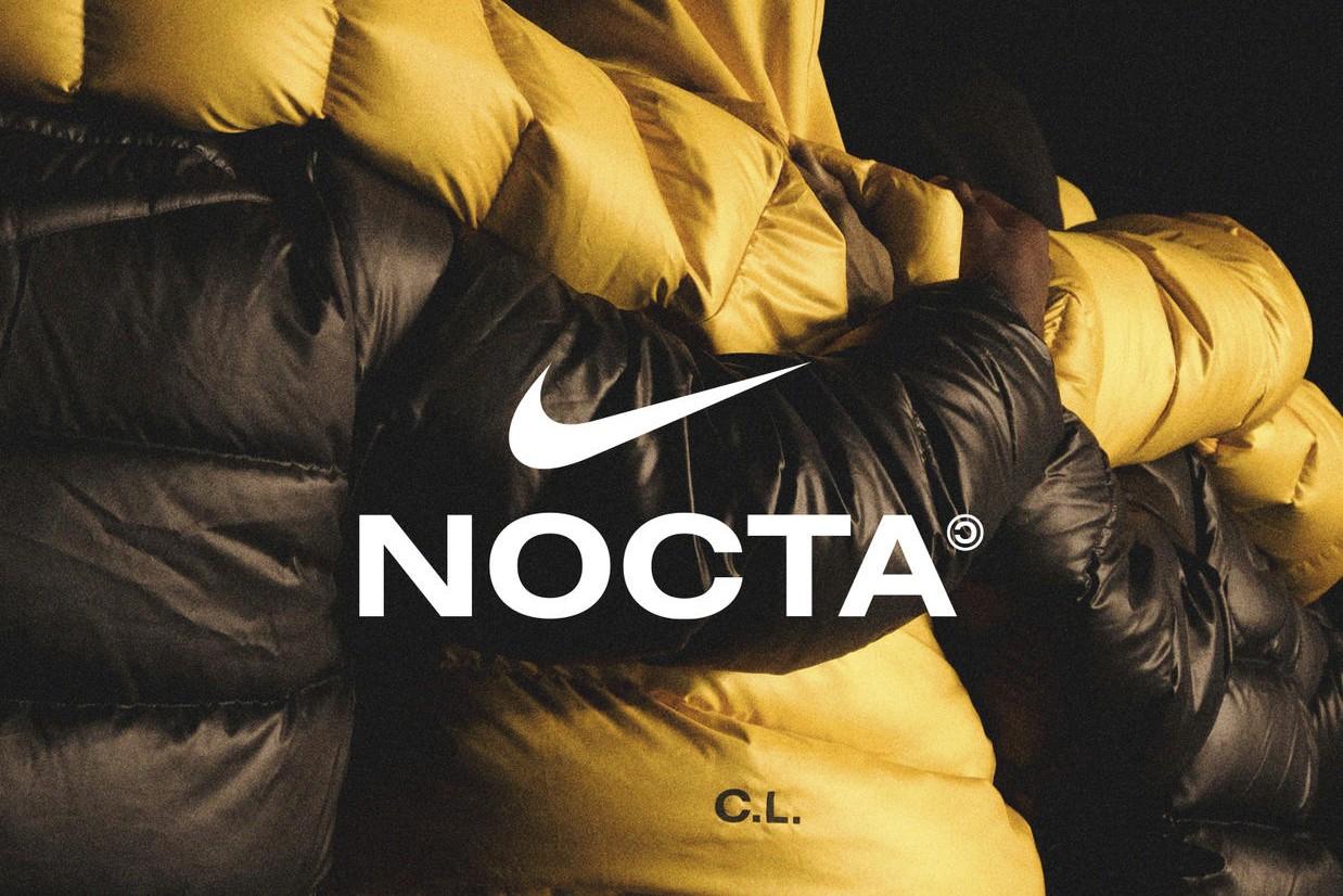 Drake и Nike выпустят совместную линию одежды и обуви