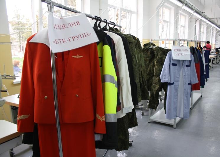 «БТК Групп» планирует расширить производство одежды в Северной Осетии