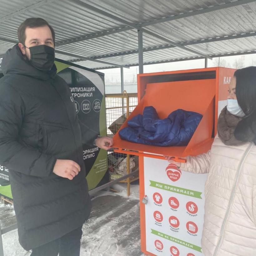 В Чехове установили контейнеры для сбора текстиля