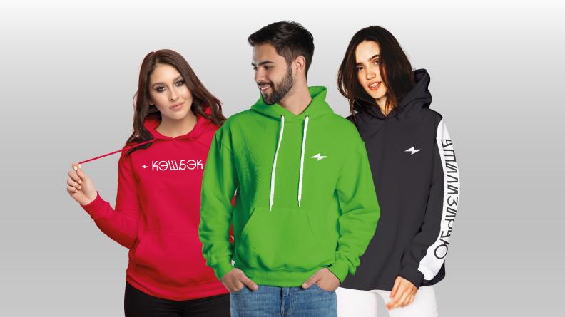 Сеть магазинов «Эльдорадо» представила собственную коллекцию одежды