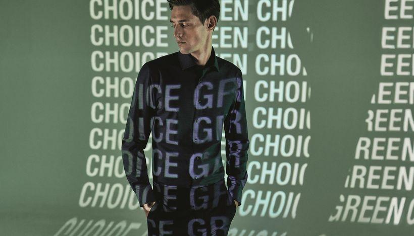 Немецкие производители одежды внедряют экологичное производство