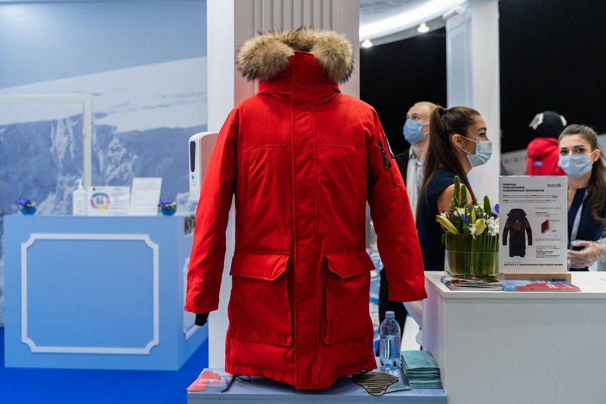 Питерские ученые создали куртку для экстремально низких температур