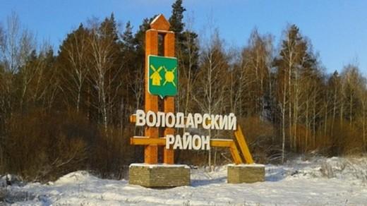Нижегородские ТОСЭР готовятся принять пять новых резидентов