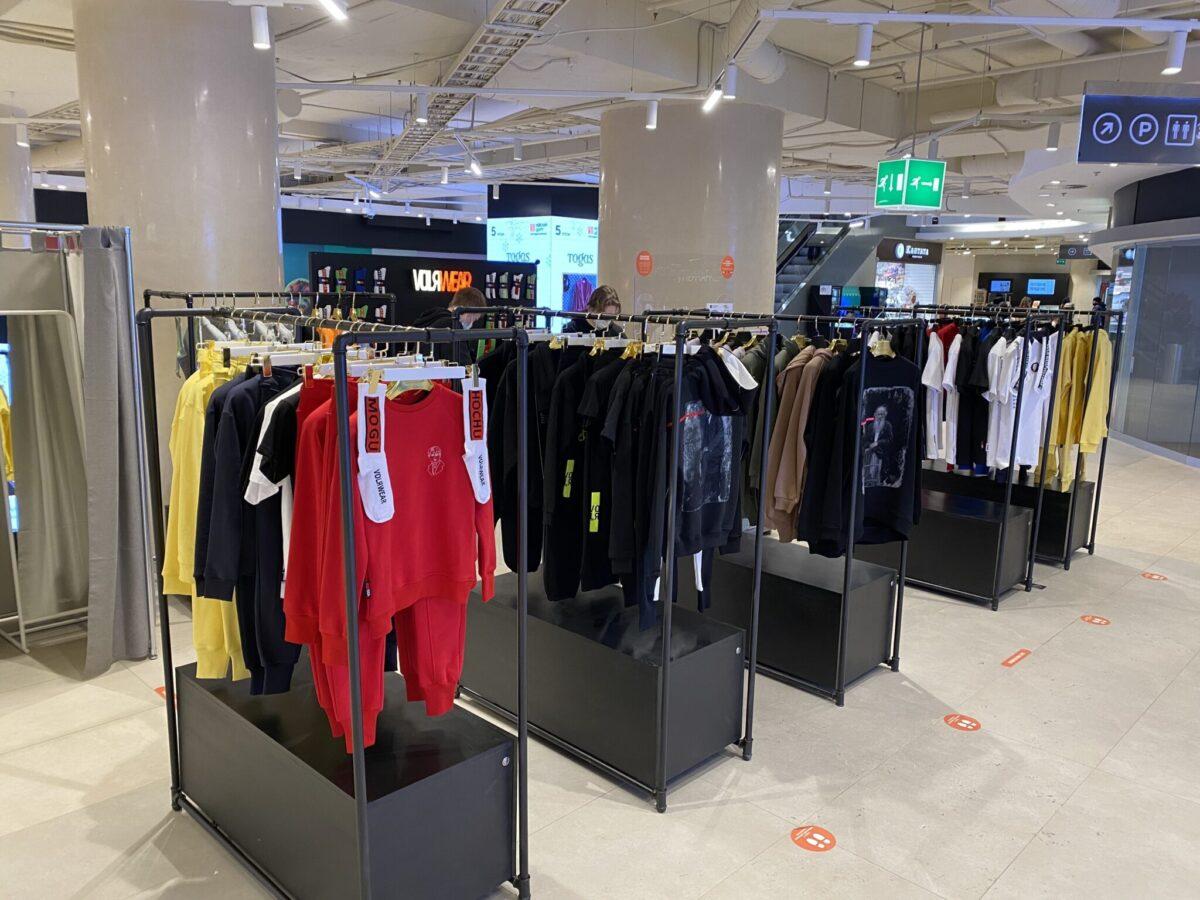 В Санкт-Петербурге открылся магазин одежды от Павла Воли и Ляйсан Утяшевой