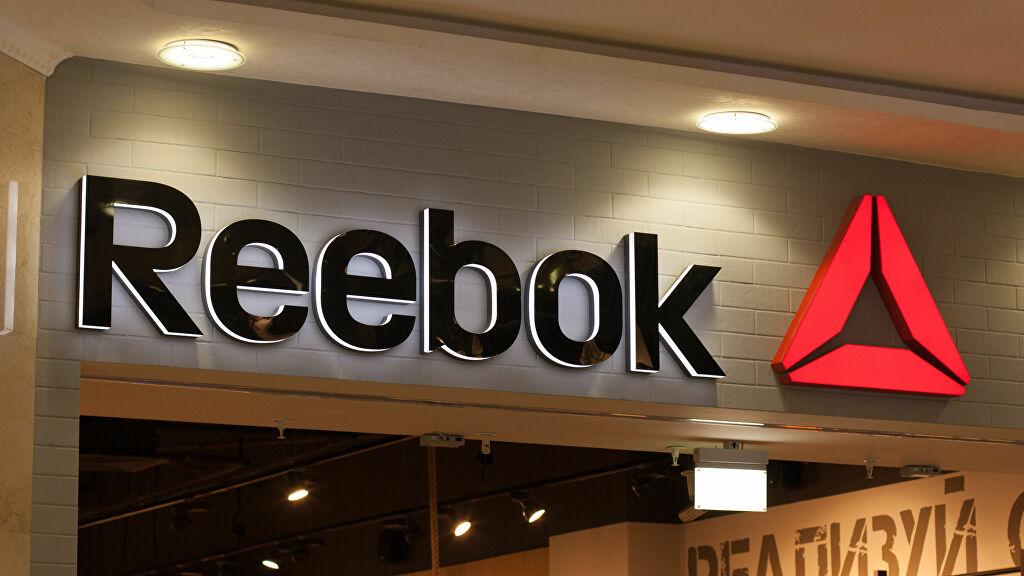 Adidas запустил процесс продажи Reebok