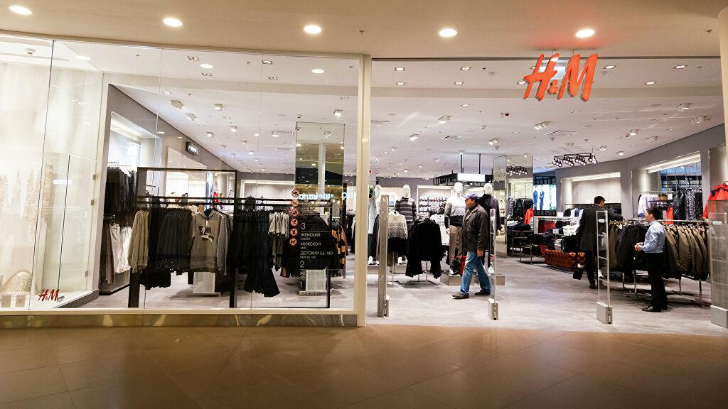 На H&M в России завели уголовное дело о неуплате пошлин
