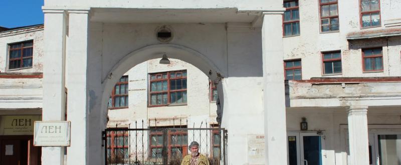 Красавинский льнокомбинат продали за 13 миллионов рублей