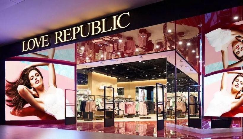 В магазинах Love Republic можно сдать старую одежду