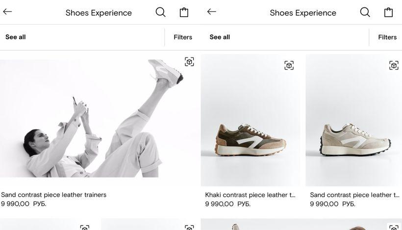 Massimo Dutti запустил онлайн-сервис для примерки обуви