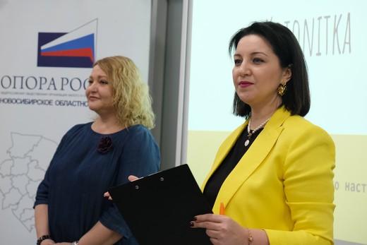 В Новосибирске создали площадку для развития индустрии легпрома в стране
