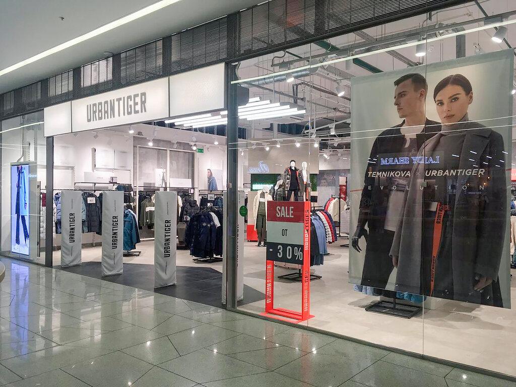 Urbantiger анонсировал выпуск коллекции верхней одежды из переработанного пластика