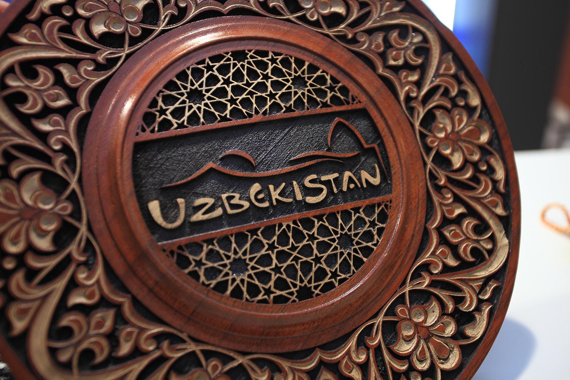 В Санкт-Петербурге пройдет бизнес-миссия «Made in Uzbekistan»
