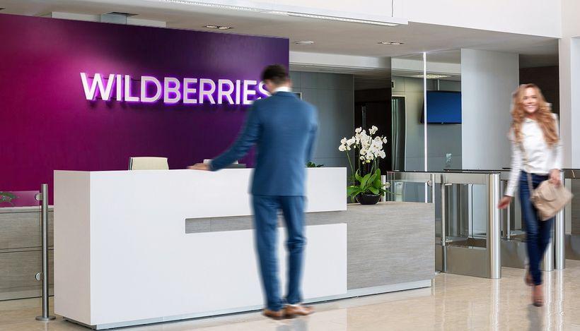 В Wildberries проанализировали покупки россиянок к 23 февраля