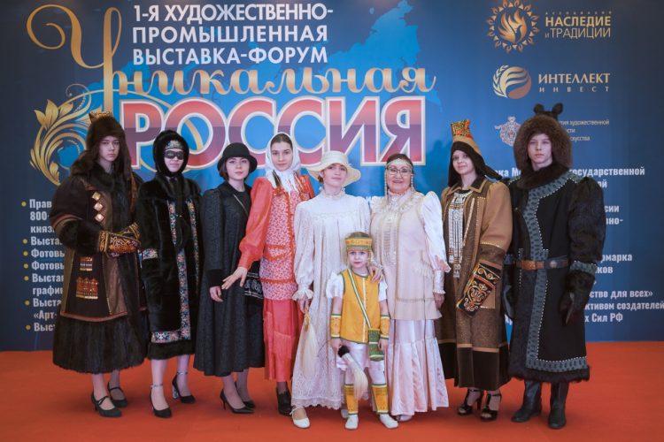 В Москве завершился показ якутской национальной одежды