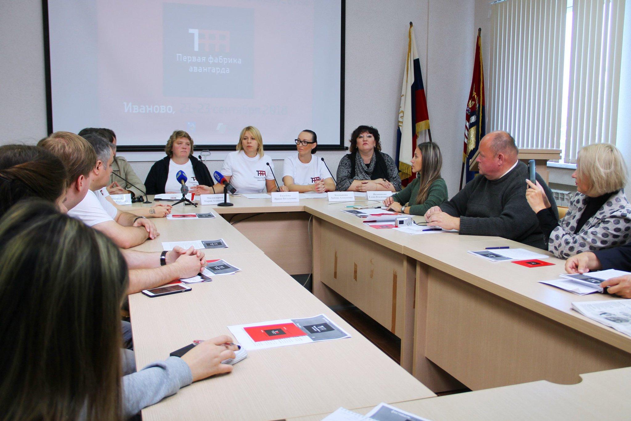 В Иванове пройдет фестиваль «Первая фабрика авангарда»