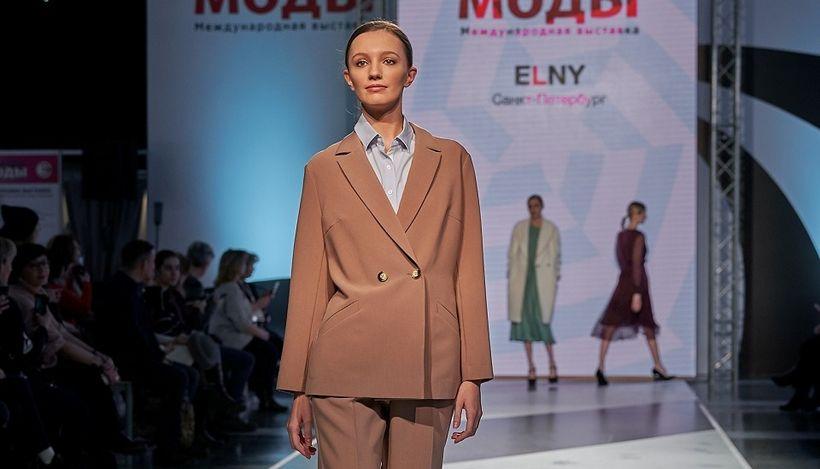 Международная выставка легкой и текстильной промышленности пройдет в Санкт-Петербурге