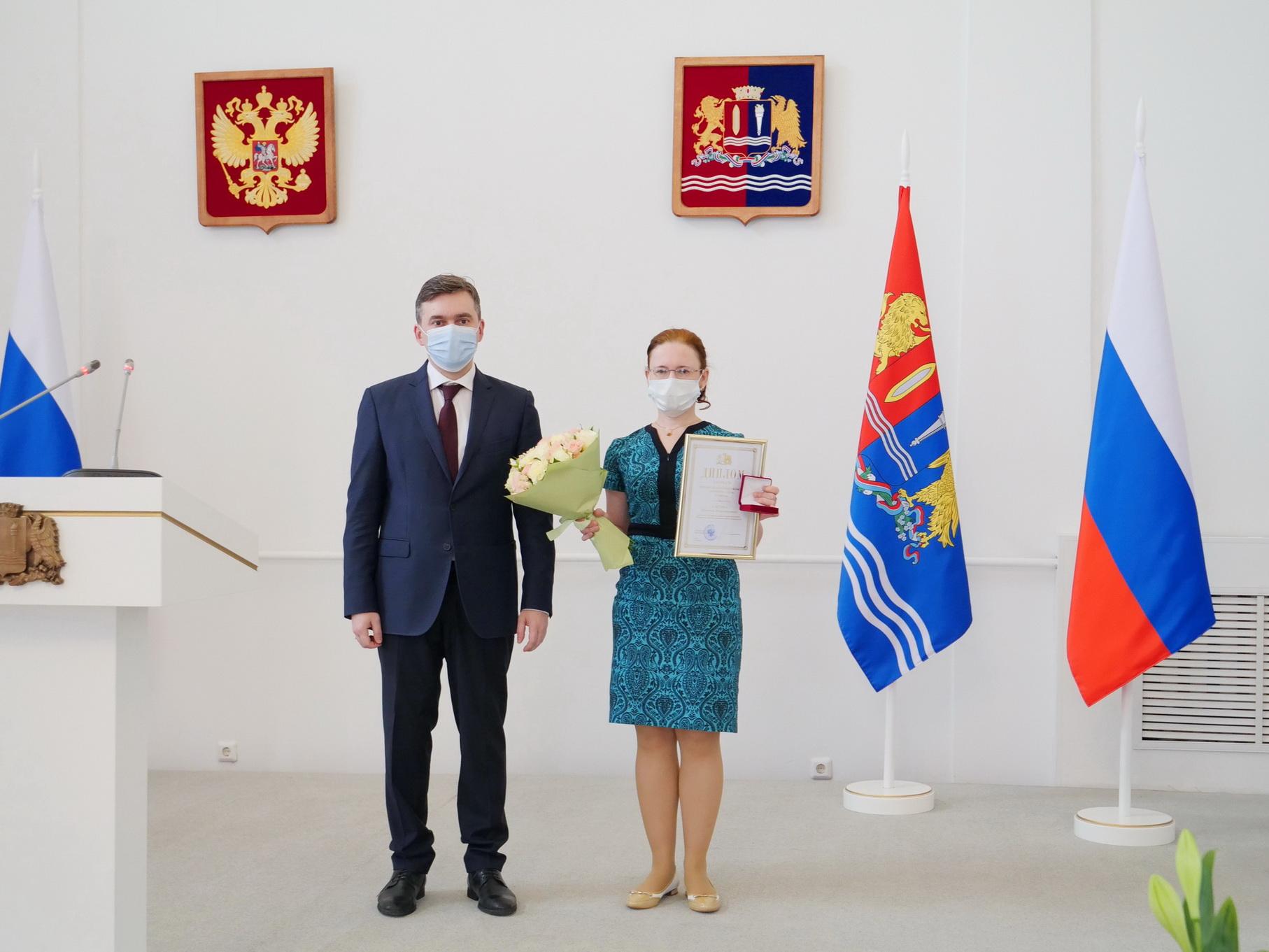 «Женщиной года» в Ивановской области стала Наталья Алетина