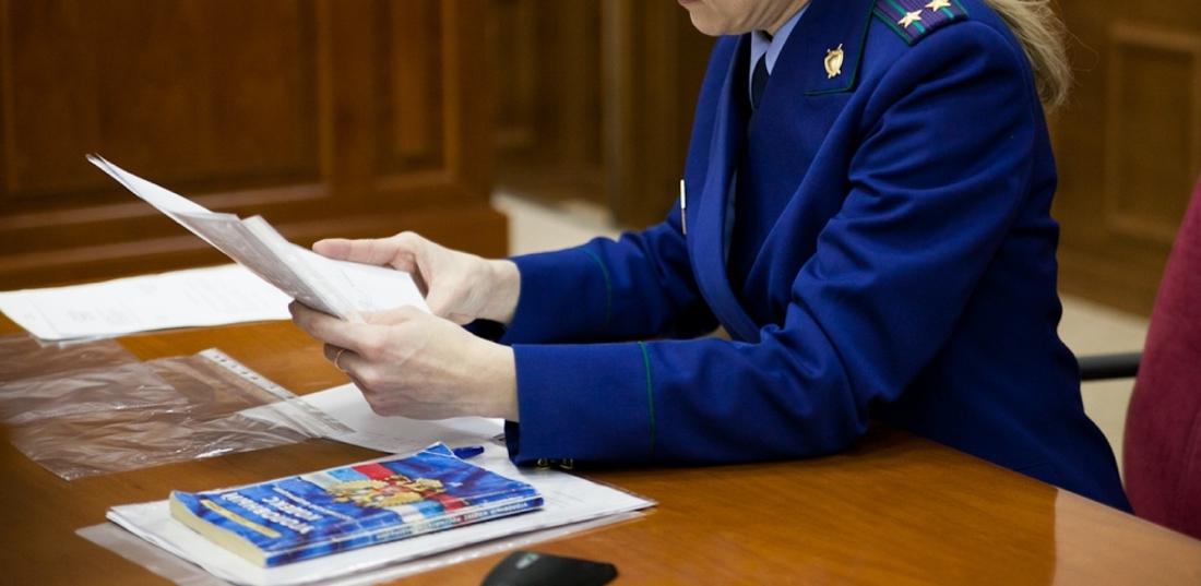 В отношении директора Калязинской швейной фабрики возбудили административное дело