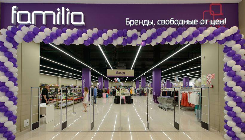 Familia открыла еще пять новых магазинов в регионах
